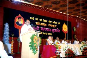 Shri-Sharad-Pawar