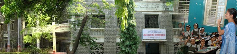 Bhaskarrao Karve Adhyapak Vidyalaya (D.Ted), Erandwana, Pune