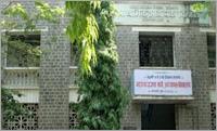 Bhaskarrao-Karve-Adhyapak-Vidyalaya-Erandwana-Pune